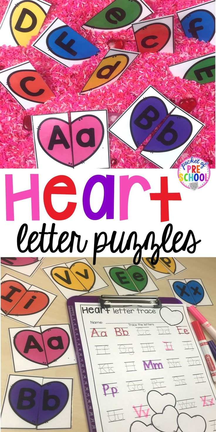 Valentine heart letter puzzles for preschool, pre-k, and kindergarten. Match uppercase and lowercase letters.