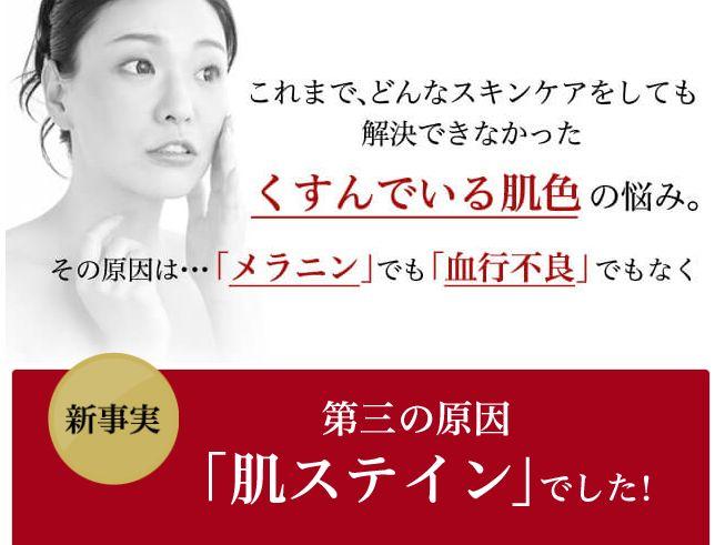 【41歳】2ヶ月で10代のような透明感とプルプル感の肌を手に入れた方法♪シェア数1.5万越え! | Happiness Woman
