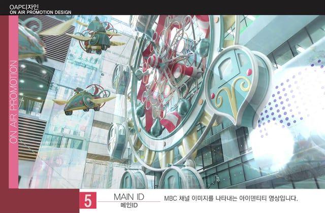 2014 MBC CG dept. Channel brand team_making