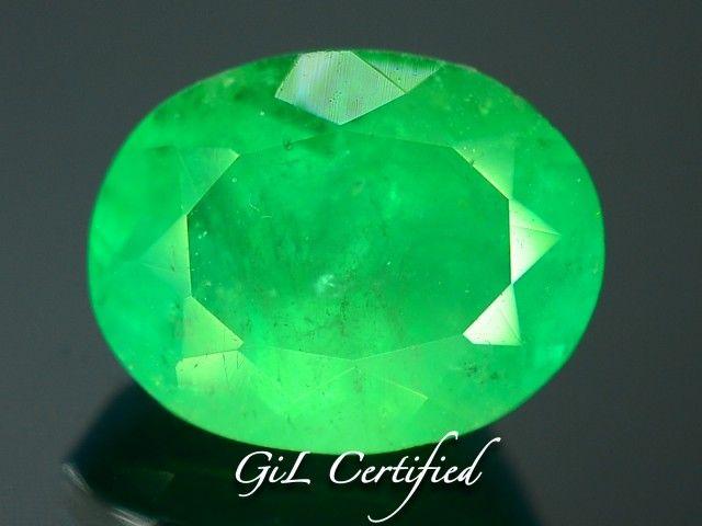 Certified 2.25 ct <b>Natural Green Emerald</b>~Columbia PR.f | <b>Gemstones</b>