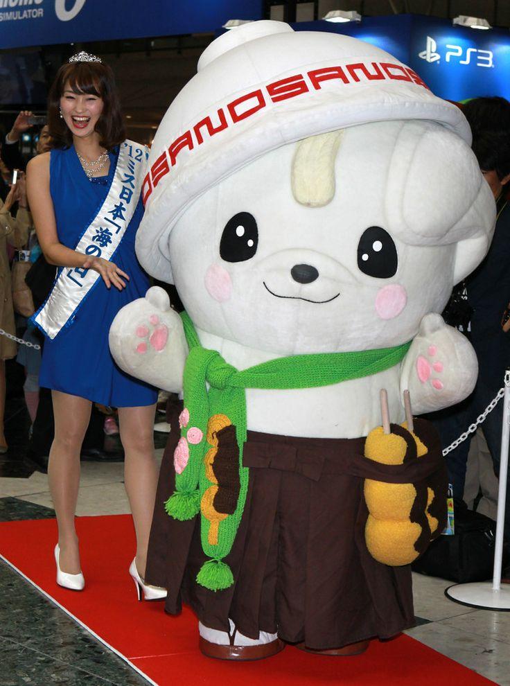 「さのまる」日本一に ゆるキャラグランプリ2013で優勝