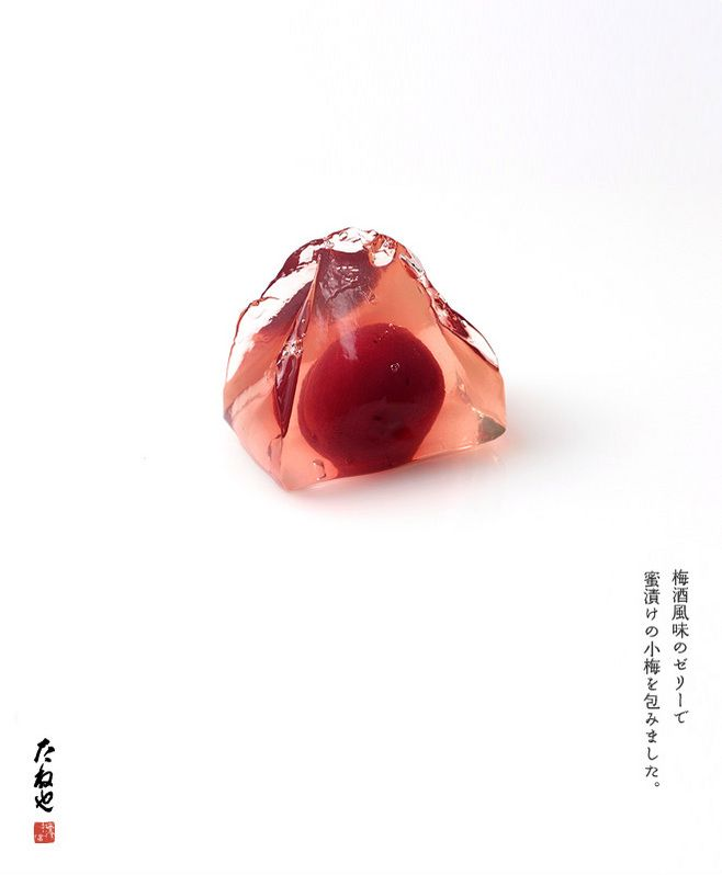 梅酒風味のゼリーで 蜜漬けの小梅を包みま...