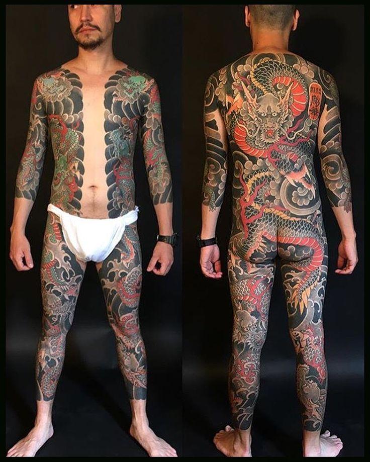 20 Simple Yakuza Tattoos Ideas And Designs