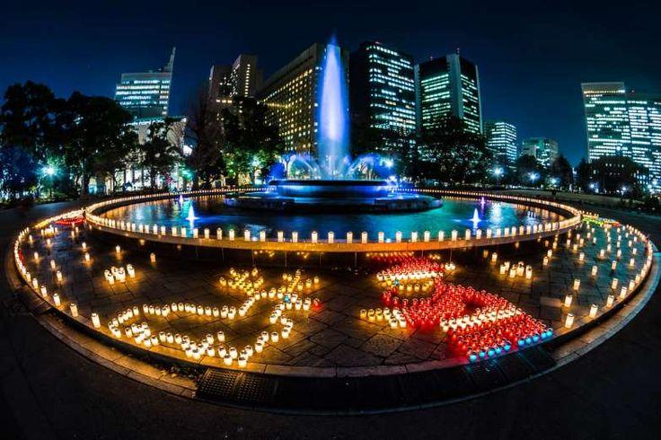 Hibiya Park (Tóquio, Japão) - Localizado no coração de Tóquio, o Hibiya Park é considerado o oásis v... - Shutterstock