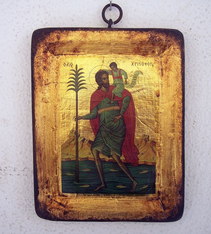 Orthodox greek religious icon with mount Athos style, vintage and byzantine style with Saint Christopher by GardenOfLinda on Etsy