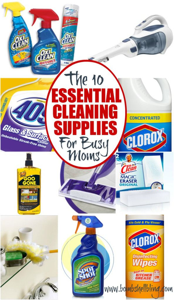 A busy mom who hates to clean reveals her top ten must have cleaning supplies to keep things spic and span in a hurry!