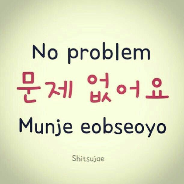 No problem in Korean