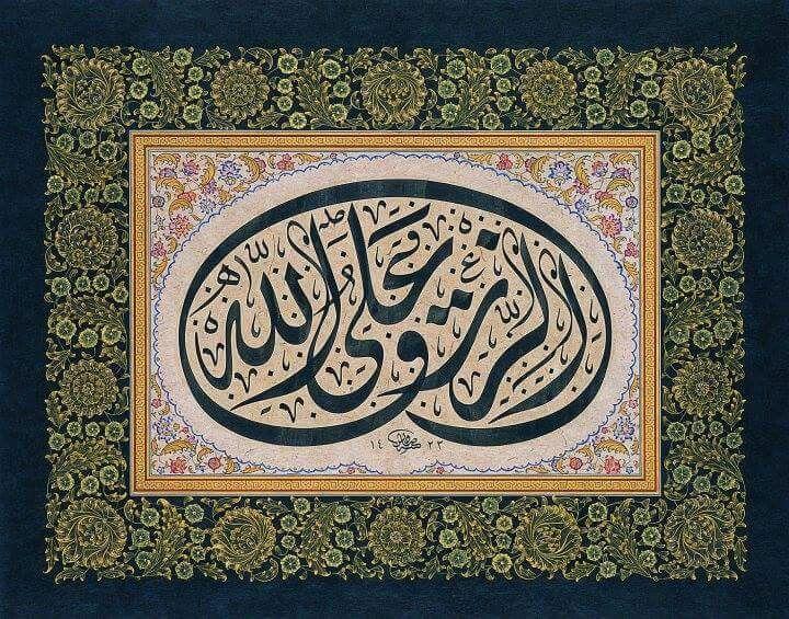 DesertRose...nice calligraphy art. ..