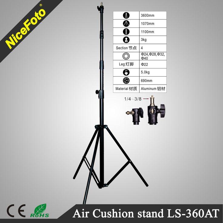 Стойка студийная NiceFoto LS-360AT (высота 3,6м) с пневмозащитой
