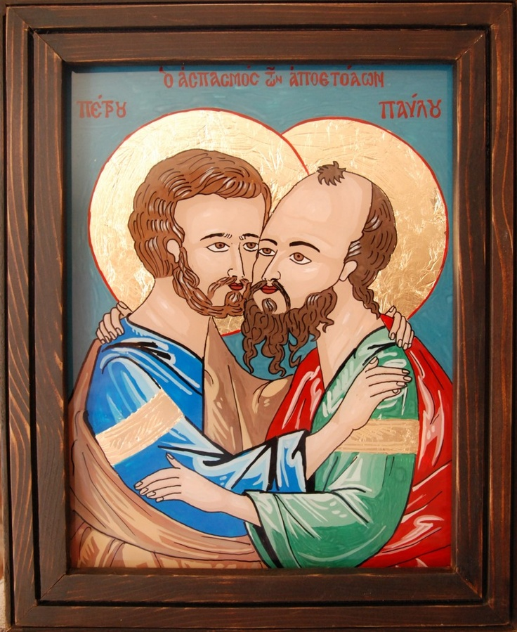 Sfintii Apostoli Petru si Pavel sunt considerati ocrotitori ai celor privati de libertate.  http://mirela-moldor.ro/icoane/sfintii-apostoli-petru-si-pavel/