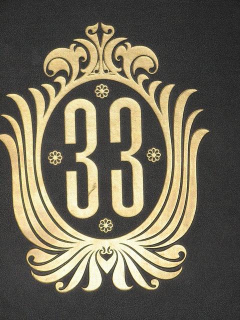 to eat at Club 33Buckets Lists, Club 33Be, Disney Club, Club 22, Disneyland Club, Club 33 Be, Things Disney, Amazing Disney, Disney Fun