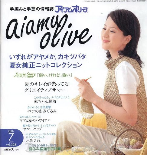 aiamu olive 2007.7 Vol.328 - 水若 - Álbuns da web do Picasa