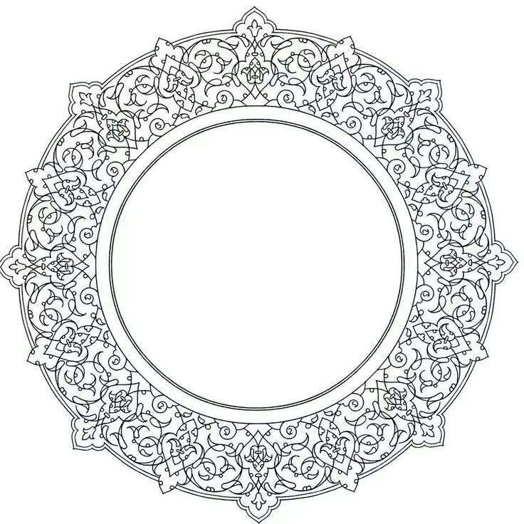 2 Shamseh020 Jpeg Image 894 870 Pixels Scaled 72 Islamic Art Pattern Islamic Art Islamic Artwork