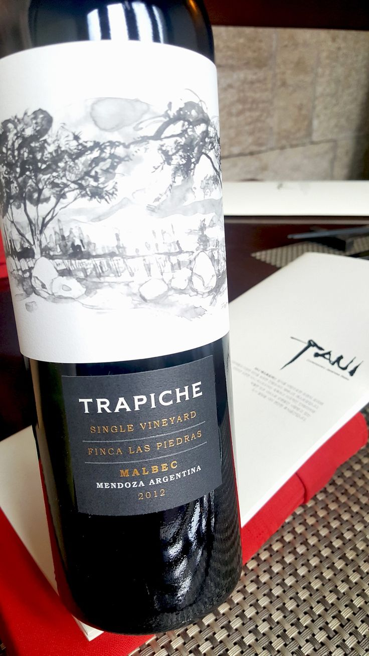 WINE; 2012 TRAPICHE, Single Vineyard Las Piedras, Malbec, Argentina