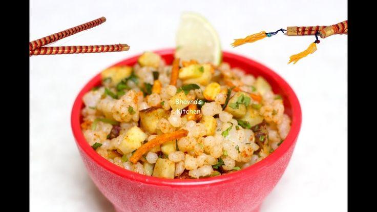 Farali Sabudana or Sago Bhel Video Recipe | Bhavna's Kitchen - Tapioca P...