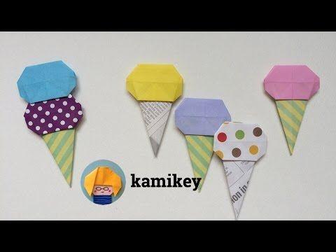 折り紙 アイスクリーム 立体 折り方(niceno1)Origami Ice Cream Cone - YouTube