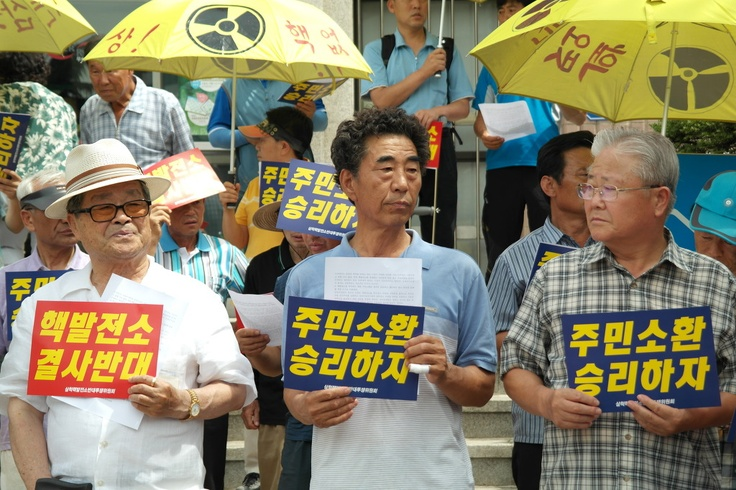 Bring the Energy Revolution to Korea - Citizens in Samcheok protesting against government plans to construct new nuclear power plants. Read more: http://pinterest.com/sabrinasokcho/for-a-better-korea/