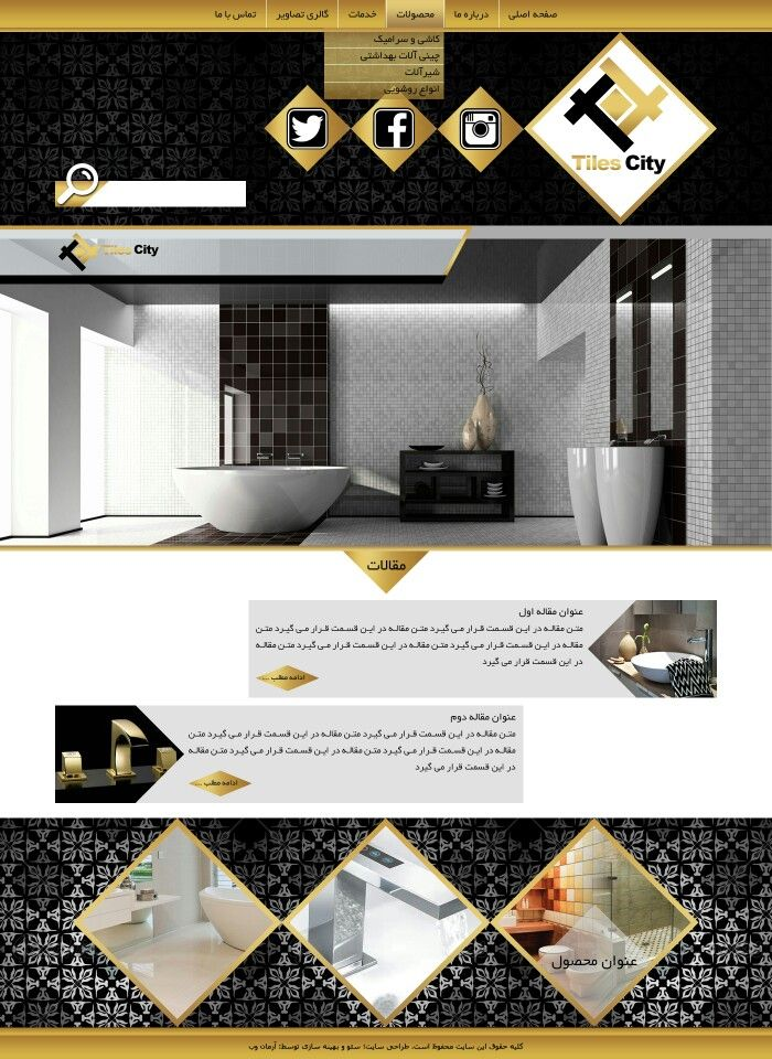 Best Website Design Template Design Images On Pinterest - Best tile design websites