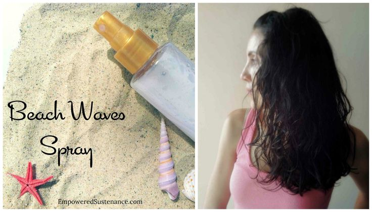 A simple DIY Beach Waves Spray recipe to achieve soft, beachy waves without a trip to the ocean!
