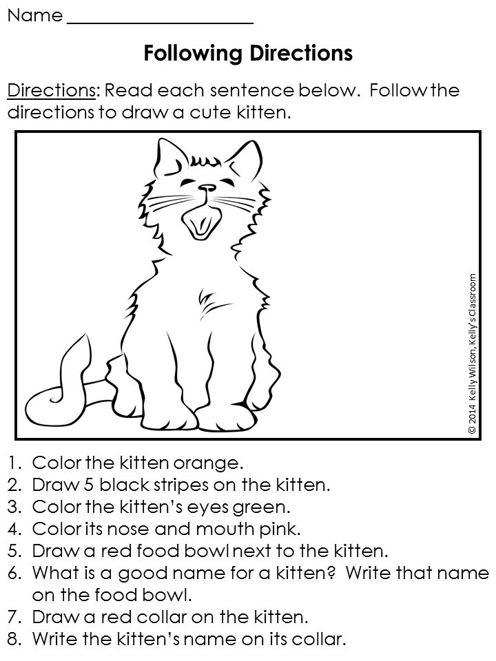 Following Directions.  FREE Following Directions Worksheet.  #kellysclassroom