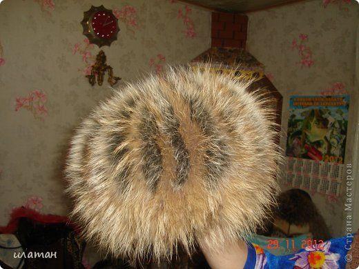 Вот такую шапочку предлагаю сегодня  пошить.А решила я её сделать после того как моя мама купила себе почти такую же. Фото я выложу в конце. Шапка мне очень понравилась, но цена на неё уж очень для меня кусучая 100 у.е. фото 1