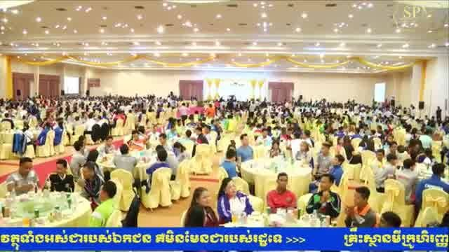 Samdech Prime Minister Hun Sen is attending annual dinner with Cambodian athletes at Koh Pich convention center, April 4,2017.
