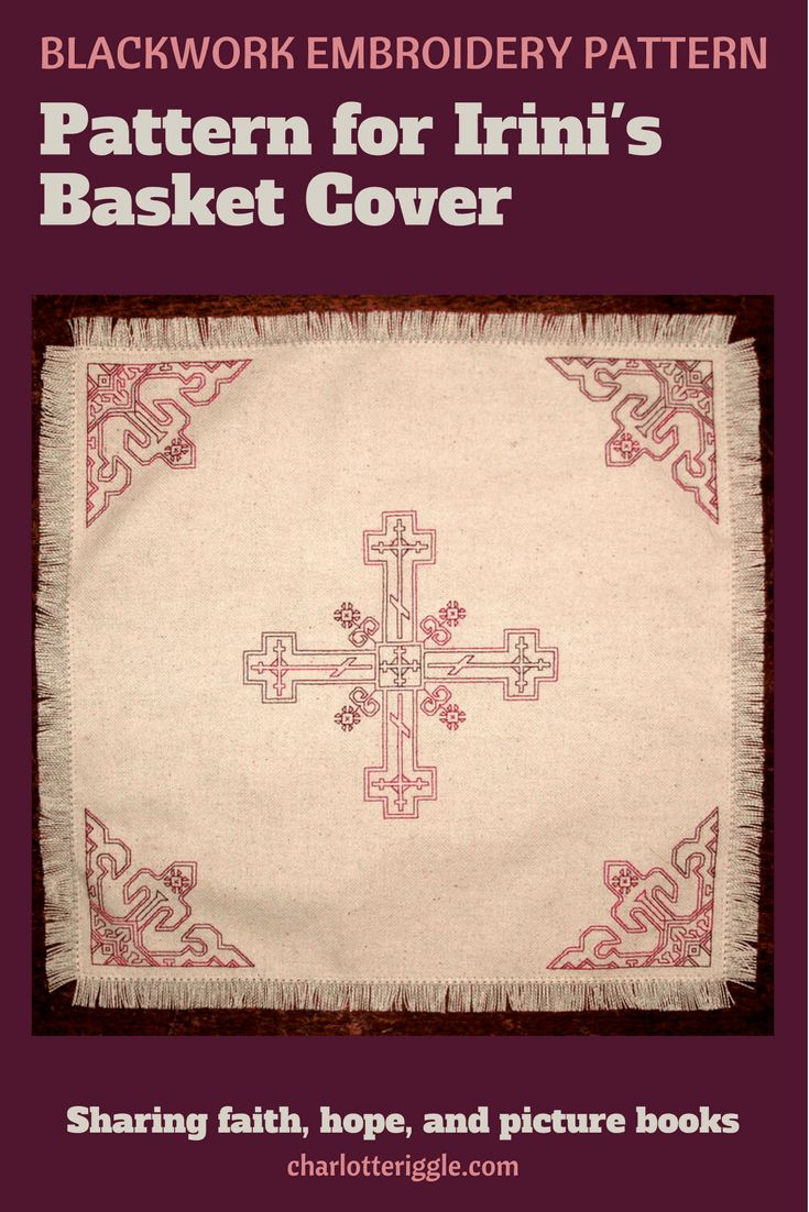 Pascha basket cover | Embroidery pattern | Blackwork embroidery