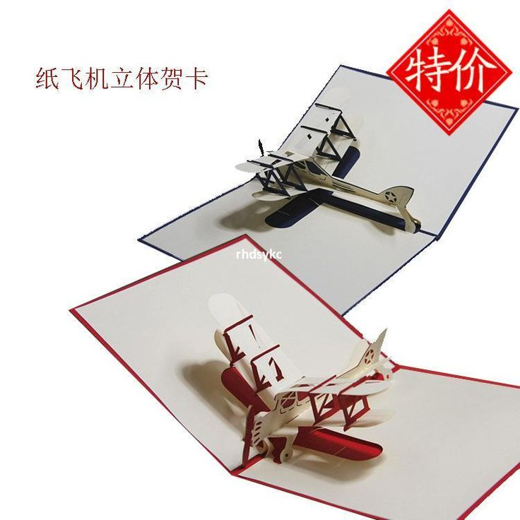 Wholesale free greeting e cards, free greetings and free happy birthday card which provided by rhdsykc are all of good design from China. Get  3d handmade pop up greeting cards plane design thank you cards airplane birthday cards suit for friend kids on DHgate. com.