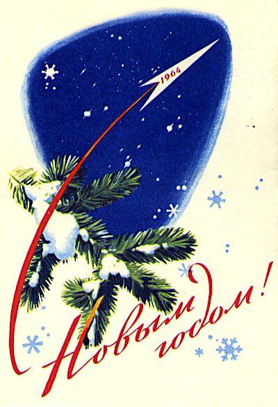 Художник С.Н.Боролин, 1963 г