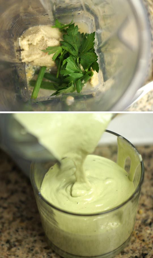 Oil-Free Green Goddess Dressing (Vegan) Inspired by Annie's Natural Goddess Dressing