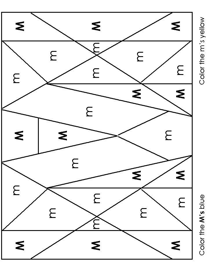 Kindergarten Consonant Activity Pages