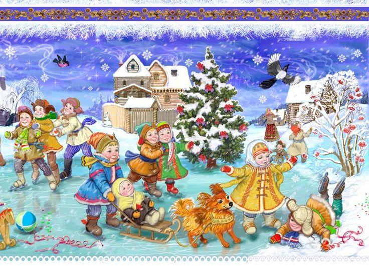 Новогодние игры и открытки, живая