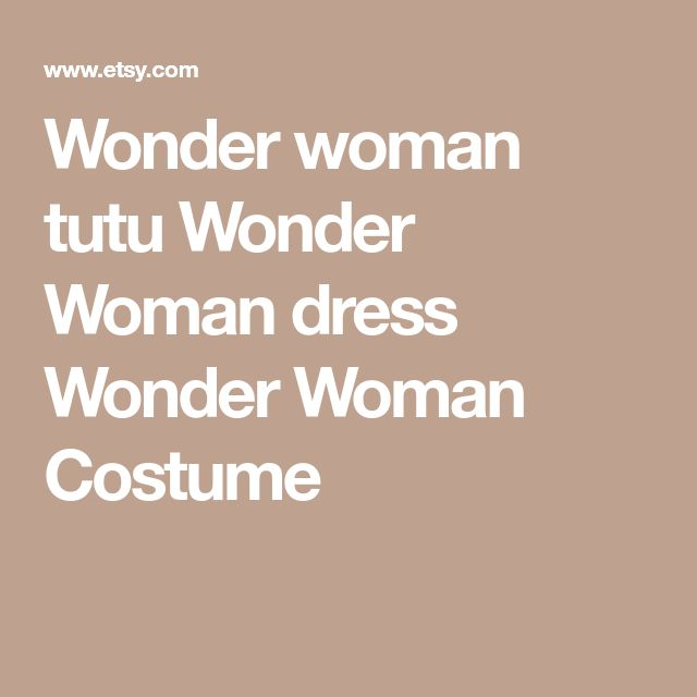 Wonder woman tutu Wonder Woman dress Wonder Woman Costume