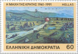 Greece Stamp - 50 Years Battle of Crete (May 1941)