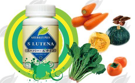 Manfaat S.Lutena Membantu memperbaiki indera penglihatan (mata). Membantu proses perawatan berbagai gangguan mata seperti seperti katarak, astigmatisma (silinder), rabun senja, rabun jauh, rabun dekat, dan presbiopi. Membantu menjaga tekanan darah. Membantu menjaga kadar gula darah. Membantu menurunkan kadar kolesterol. Membantu memperlambat tumbuhnya uban. Membantu meregenerasi rambut. Membantu meningkatkan kecerdasan otak. Membantu meningkatkan daya ingat. Membantu proses perawatan…