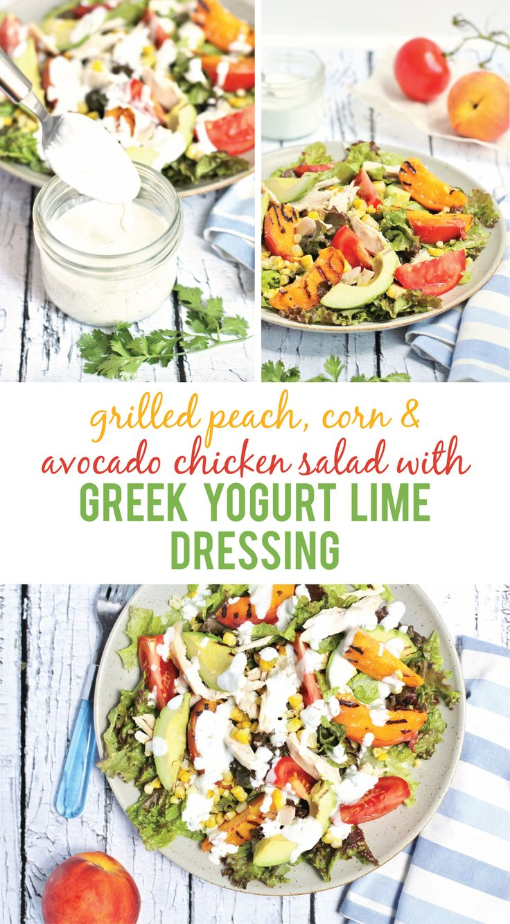 Grilled peach, corn & avocado chicken salad with healthy Greek yogurt lime dressing - nutritious, simple and perfect for summer!  |  www.ricottaandradishes.com