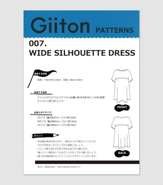 Giiton PATTERNS 【007.WIDE SILHOUETTE DRESS】