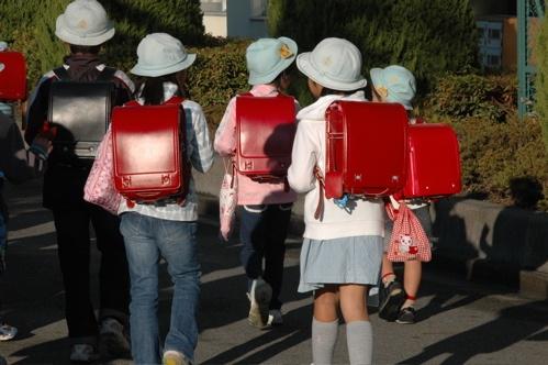 Hikarigaoka Elementary School