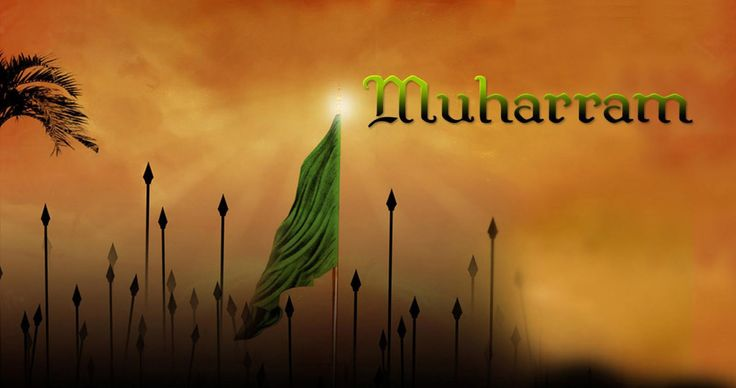 Muharram Wishes  May Allah bless: Your days with happiness; Your weeks with prosperity; Your months with contentment; And your years with love and peace!