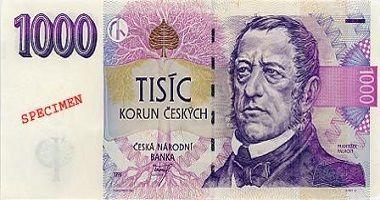 Czech Koruna to US Dollar cash converter
