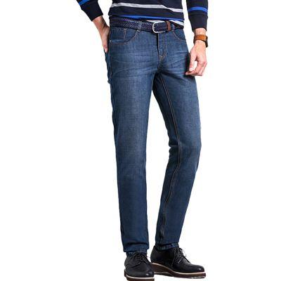 Мужские тонкие прямые джинсы, размеры 28-40