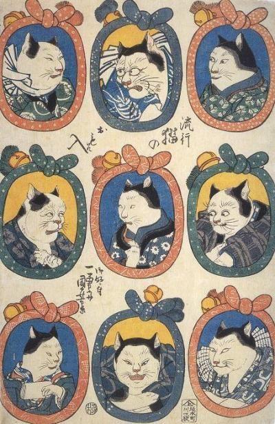 歌川国芳「流行猫のおも入」~ Utagawa Kuniyoshi, Portraits of the Popular Cats: