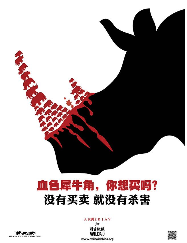 """When the buying stops, the killing can too"". The consequences of greed for rhino horn and poaching by artist Asher Jay. For WILDAID, China campaign"