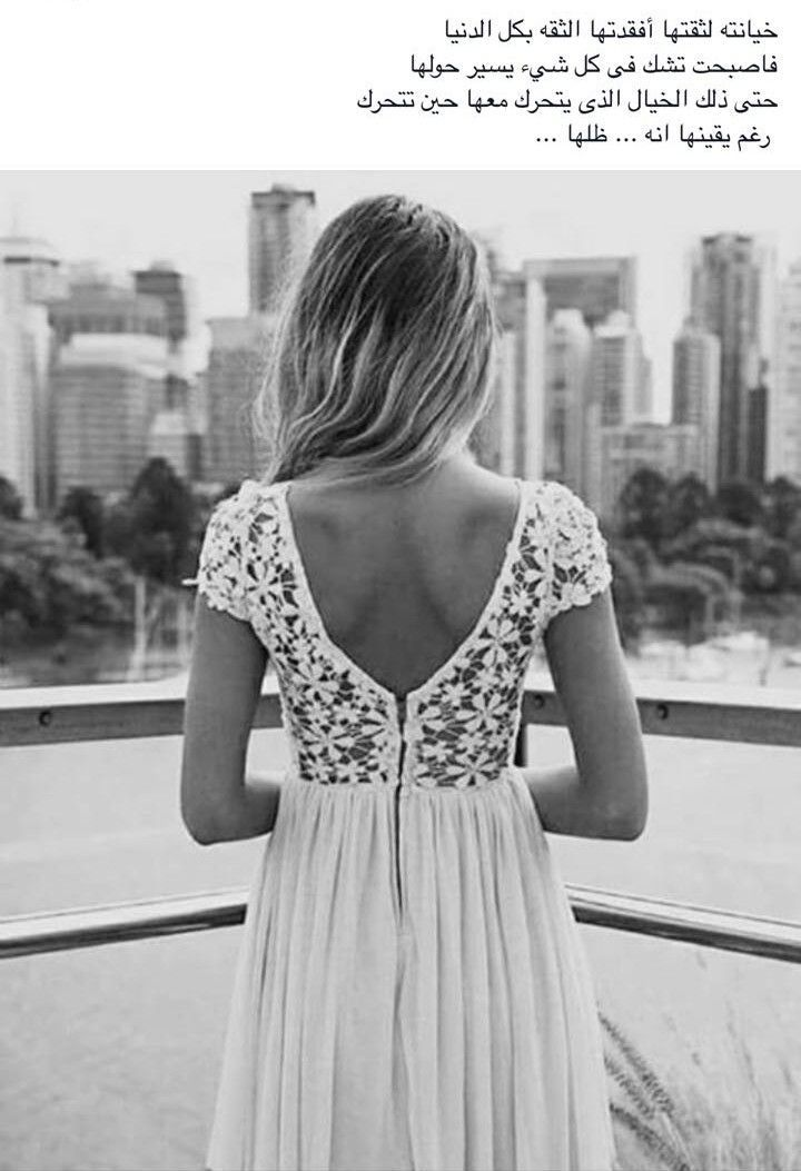 بين صفحات الحب و العشق Backless Dress Fashion Women