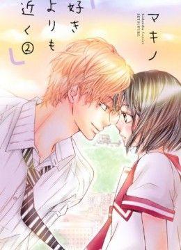 Suki yori mo Chikaku Manga Online Español - EsManga.com