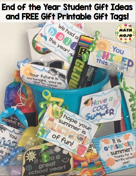 End Of The Year Gift Tag Freebie Teacher S Helper