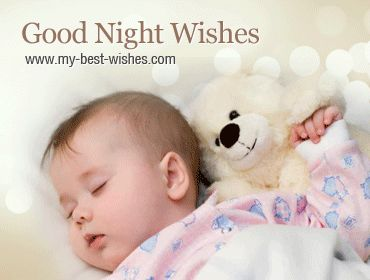 good-night-wishes.gif (370×280)