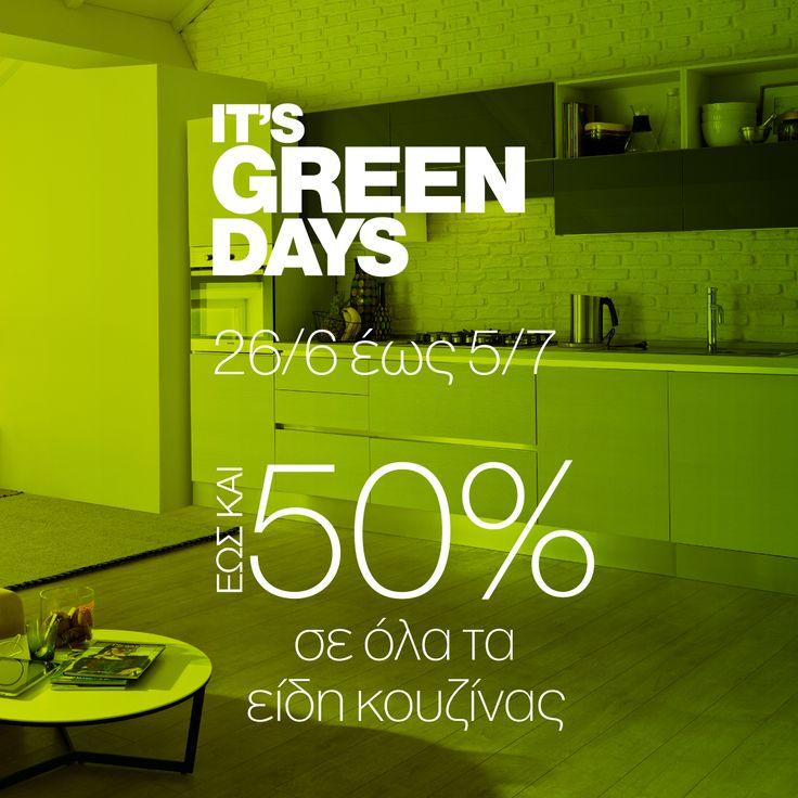 It's Green Days @ Porcelana !  Δημιουργήστε, δοκιμάστε, απολαύστε, ζήστε στο θαυμάσιο περιβάλλον της Κουζίνας #Porcelana!  Από σήμερα έως και τις 5 Ιουλίου τα #PorcelanaGreenDays προσφέρουν μοναδικές ευκαιρίες έως και 50% έκπτωση σε όλα τα είδη Κουζίνας!  www.porcelana.gr