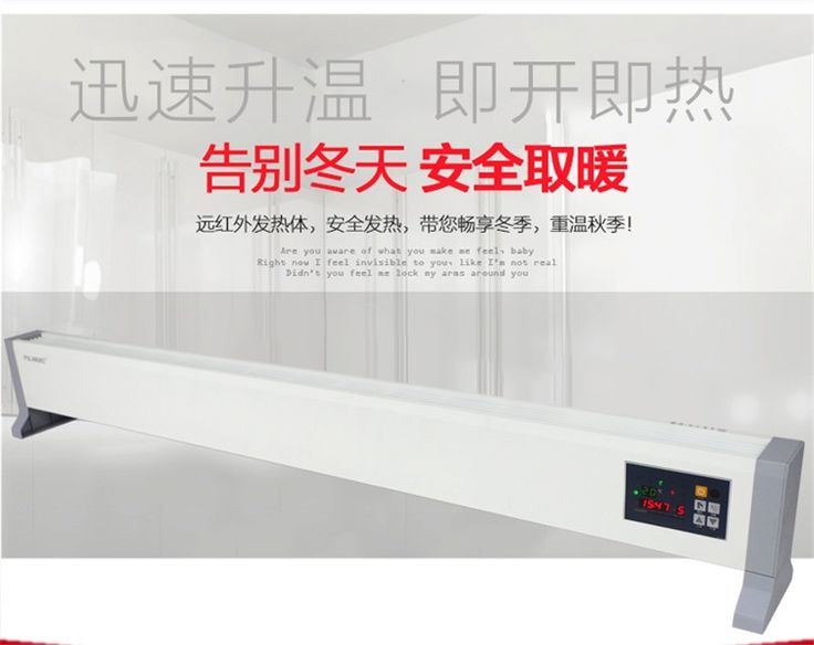 1000.00$  Buy here  - DJRW-3,Free shipping,infrared heater, household electric heater, wall warm,convector heater,Remote control,with WIFI,support APP