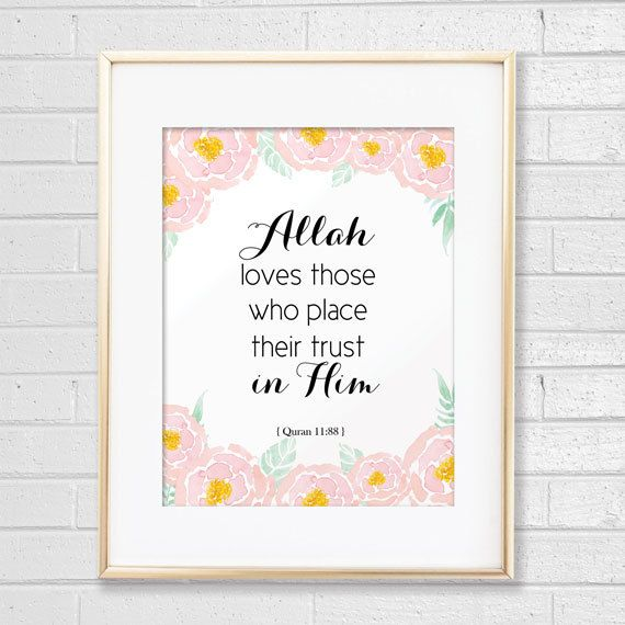 """Islamic Wall Art, Islamic Print, Quran phrases - INSTANT DOWNLOAD(8""""x10"""") by radiantprintable on Etsy"""